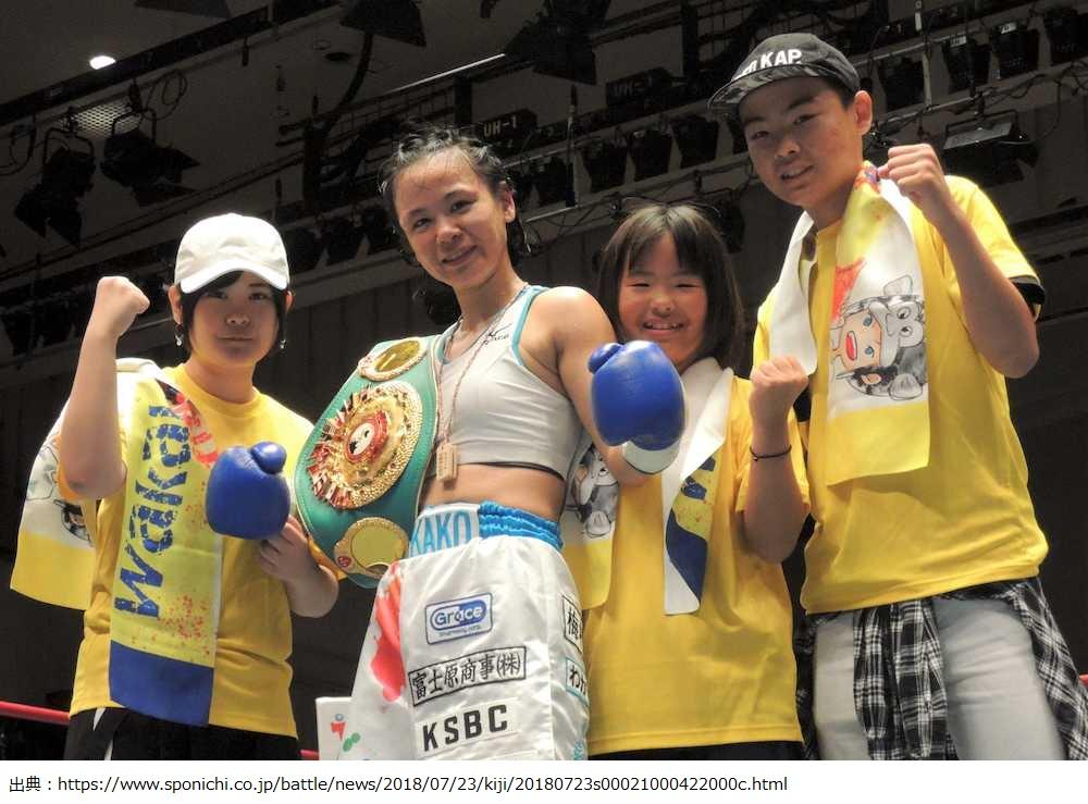 藤原芽子(ふじわらわかこ)が女子プロボクシング世界戦に初挑戦 気になるプロフや戦歴を調査