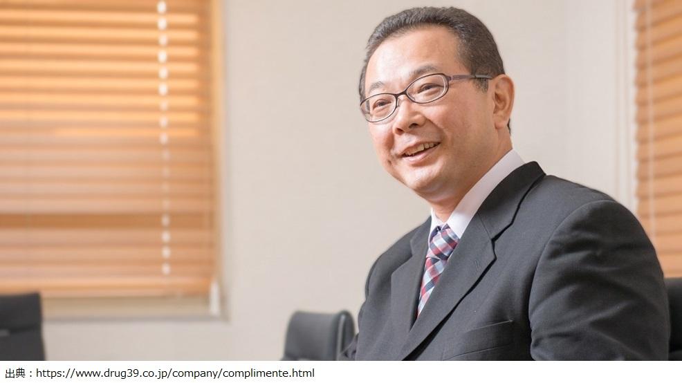 平野健二さんのプロフィールや学歴を調査!彼の先見力に驚愕、さらにサンキュードラッグ以外にも・・・