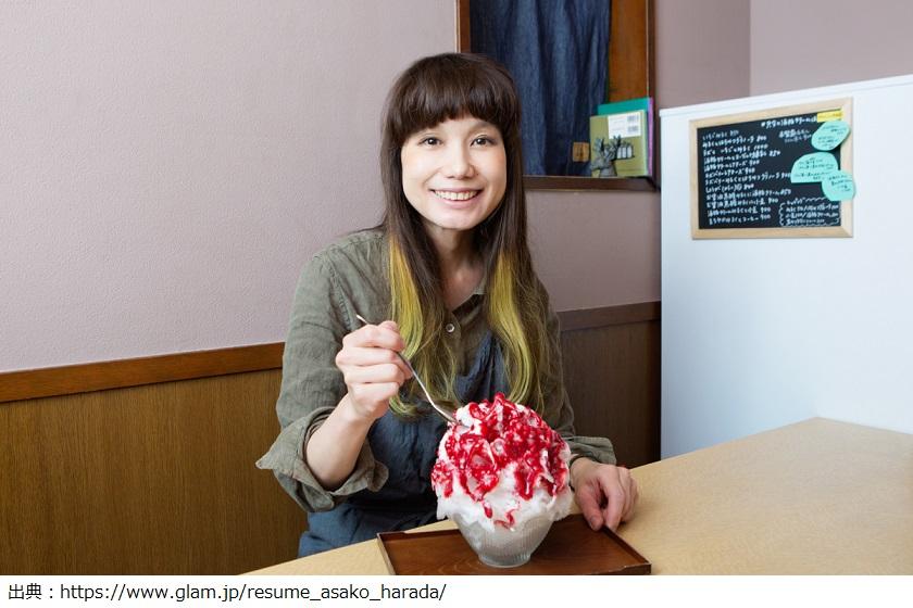 原田麻子さんはかき氷を年間1800杯食べるって本当!?読者モデルだったて本当!?年齢やインスタも調査