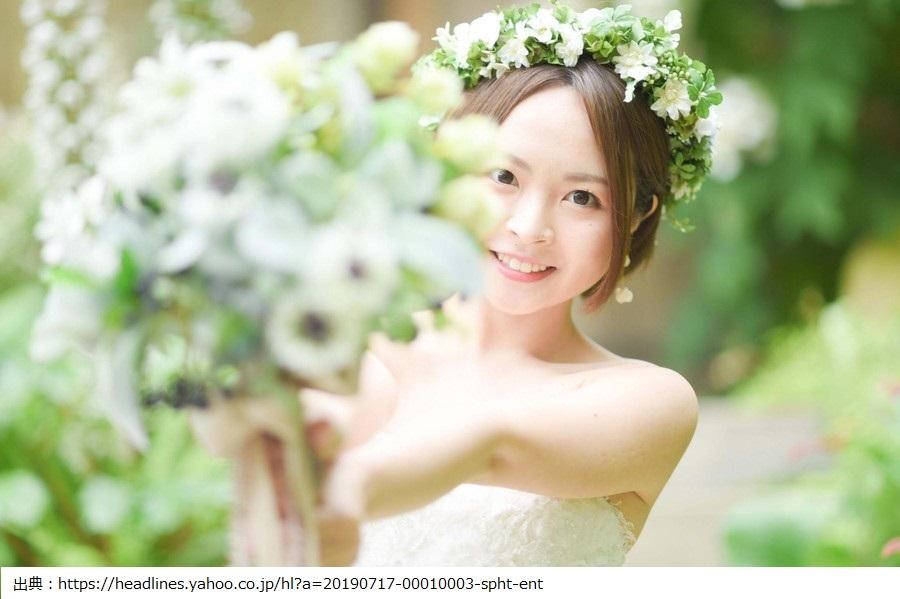 加藤るみが結婚したお相手の顔写真は妊娠は!?現在は釣りアイドルとして活動!?プロフィールや経歴もチェックしてみた