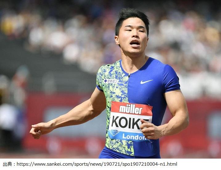 小池祐貴が快挙!100mで日本人で3人目の9秒台に歴代の3人の高校や身長などのプロフィールを比較さらにコーチも調べてみた