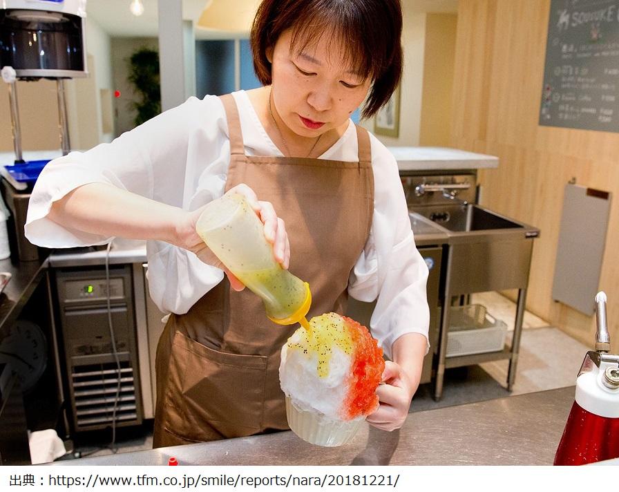 岡田桂子さんはかき氷「ほうせき箱」の店主 お店の場所と整理券の確保の方法について【セブンルール】