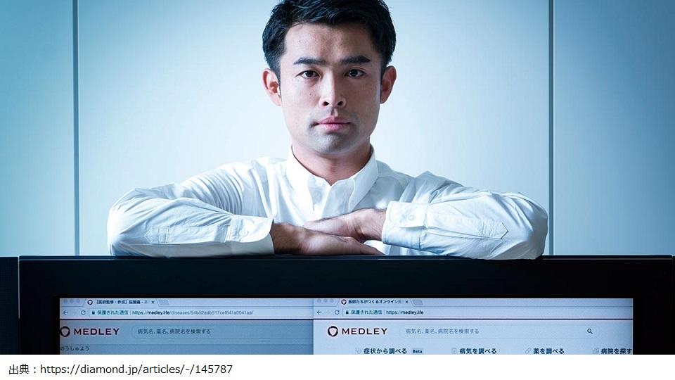 豊田剛一郎が小川彩佳と結婚!?彼女との馴れ初めや父親がすごい件、若手起業家・実業家としてのプロフィールや経歴を紹介
