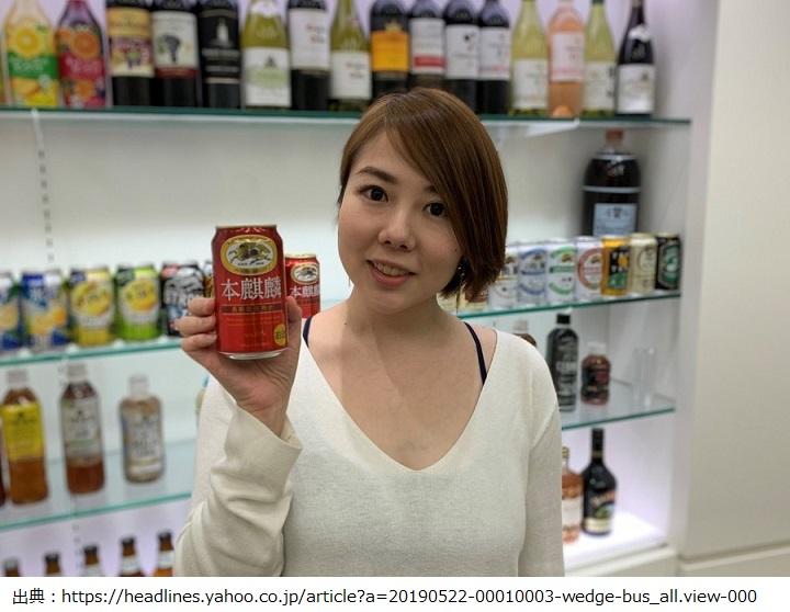 京谷侑香さんは本麒麟の売上5億本超を実現させた凄腕マーケッター!成功の秘訣や彼女のプロフや経歴【セブンルール】
