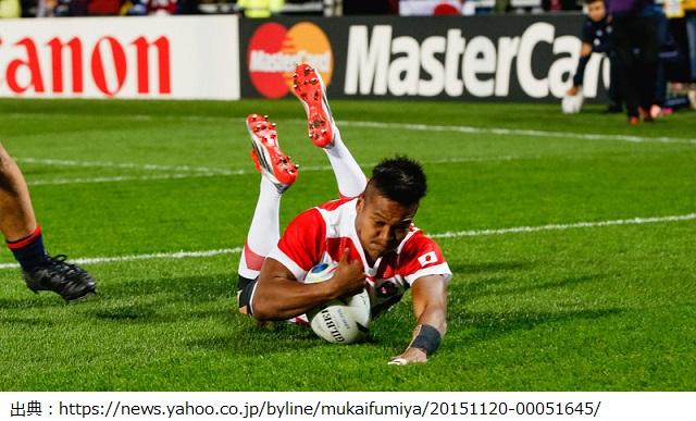 松島幸太朗選手(ラグビー日本代表)がモデルに!?サンゴリアスで活躍中の彼のプロフや経歴やインスタ・Twitterのまとめ