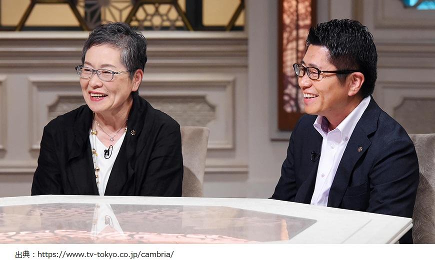 杉山輝子(満寿屋商店)会長は夫の意志を継ぎ会社の後継へ!彼女のプロフィールや経歴と満寿屋商店のパンが堪能できる場所を紹介