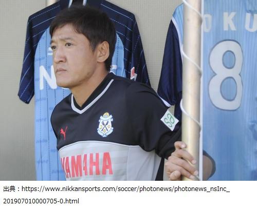 鈴木秀人さんがジュビロ磐田監督を電撃解任!?彼のサッカーの実績やプロフィールな監督になった経緯を探ってみました