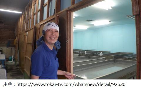 山田アリサさんが塩職人になった理由とひんぎゃの塩が地味に話題に!セブンルールで特集された彼のプロフや経歴とは