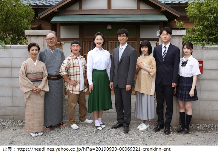 フグ田ヒトデが65年ぶりにサザエさん一家に帰ってきた!!彼女を演じるのは桜田ひよりって本当!?