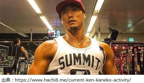 金子賢が劇的な体型変化の歴史を公開!!いったいどうやって彼はあの体型に変化したのか理由は!?