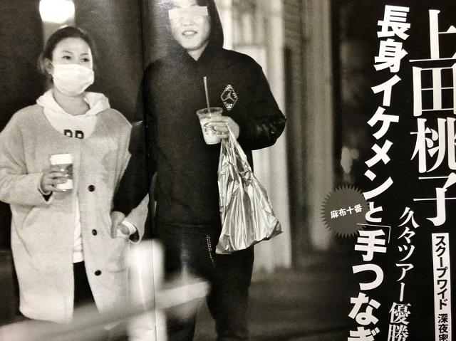 上田桃子と小川起央