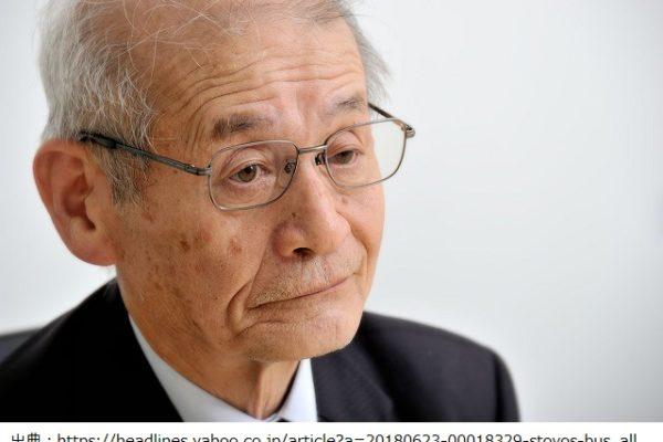 ノーベル化学賞を日本人が受賞!?吉野彰さんはどんな分野で受賞したの!?彼のプロフィールや経歴は!?