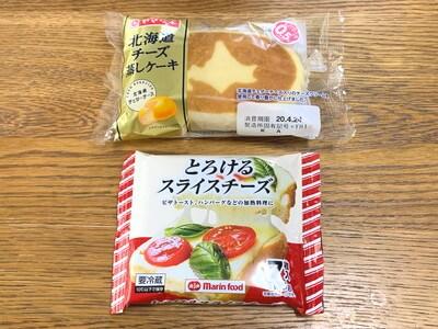 観音屋デンマークチーズケーキ風レシピ1